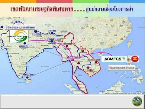 โครงการทางหลวงเชื่อมอินเดีย เมียนมา ไทย ซึ่งกำลังดำเนินการอยู่ในระยะทาง 1,600 กิโลเมตร จากเมืองโมเรห์ เมืองชายแดนถึงมณีปุระ ถึงชายแดน อ.แม่สอด จ.ตาก