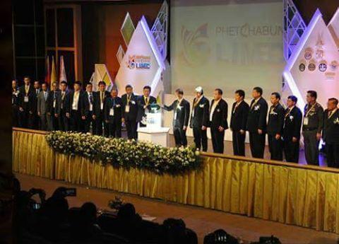 พ่อเมืองตาก ร่วม ผู้แทนองค์การค้าและนักธุรกิจ 3 ประเทศ ประชุมนานาชาติ ระเบียงเศรษฐกิจ หลวงพระบาง อินโดจีน เมาะลำไย(มะละแหม่ง) ครั้งที่ 3